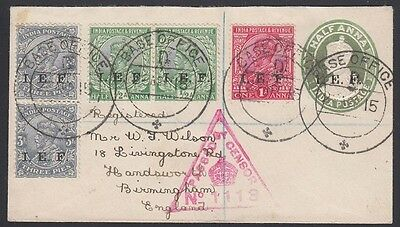 INDIA 1915. Cover I.E.F, H&G IB6, M35-36, Iraq - Birmingham