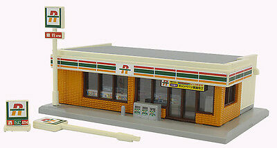 Rokuhan S049-1 Z Scale Convenience Store (Orange) (1/220 Z Scale) NZA