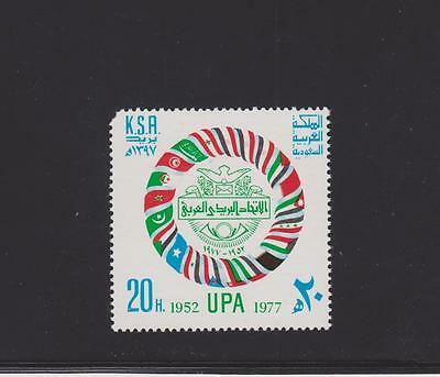 Saudi Arabia- Lot 1638, Mint, NH.