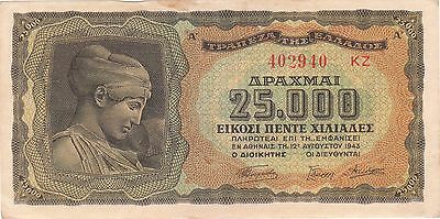 Greece Banknote - 25000 Drachma note from 1943