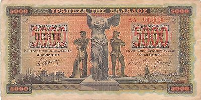 Greece Banknote - 5000 Drachma note from 1949