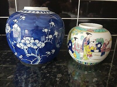 Antique Chinese Prunus & Goddess  Ginger Jar Blue Circle & Stamp Mark  (No Lids)