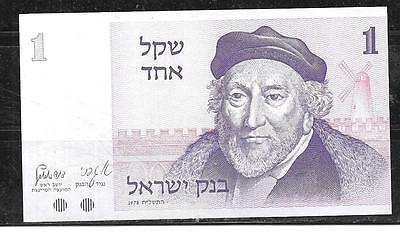 ISRAEL #43a 1980 MINT CRISP 1980 SHEQEL BANKNOTE PAPER MONEY CURRENCY BILL NOTE