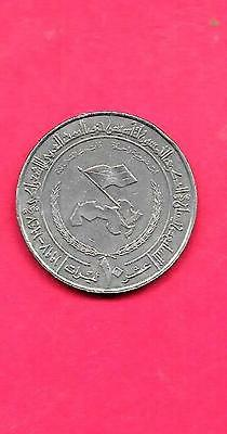 Syria Syrian Km128 1997 Vf-Very Fine-Nice Large 10 Pounds Coin