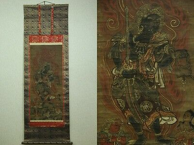 "Japanese Antique Momoyama 16C Hanging Scroll ""fudomyoo Acala ""buddhsit Art W/box"