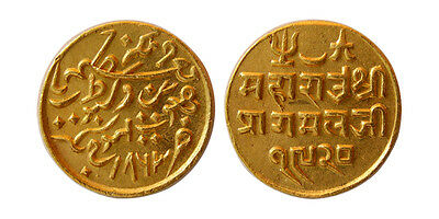 PCW-I1537-INDIA, Kutch. 1862 AD. Gold 25 Kori. Fully Lustrous. UNC.