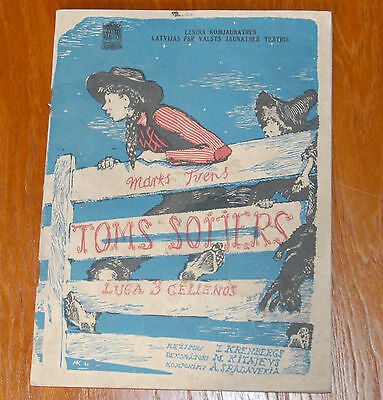 SOVIET LATVIA 1950s TOM SAWYER by MARK TWAIN, THEATER PLAY SINGAJEVSKA ABOLIŅŠ