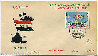 SYRIA (UNITED ARAB REPUBLIC), FIRST DAY ISSUE, OCT 1965, STAMP AIR MAIL 25P    m