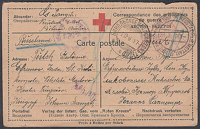1917 Russia Area Red Cross / Prisoner of War / POW Postcard; see scans