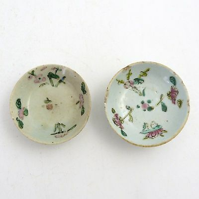 Pair Of Chinese Famille Rose Porcelain Sauce Dishes, 19Th Century