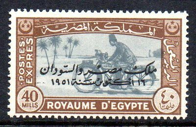 Egypt: 1952 Express 40m. ovpt. SG E404 mint