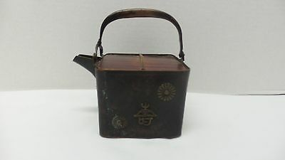Vintage/Antique Japanese/Chinese Copper/Bronze Teapot