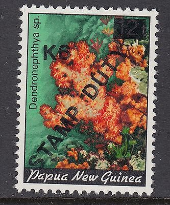PAPUA NEW GUINEA 6K STAMP DUTY, Mint Never Hinged