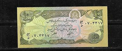AFGHANISTAN #55a 1979 UNC OLD 10 AFGHANIS BANKNOTE PAPER MONEY CURRENCY BILL