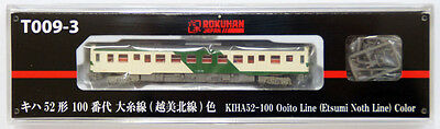 Rokuhan T009-3 Z Scale Diesel Train KIHA 52-100 Ooito Line Color NZA