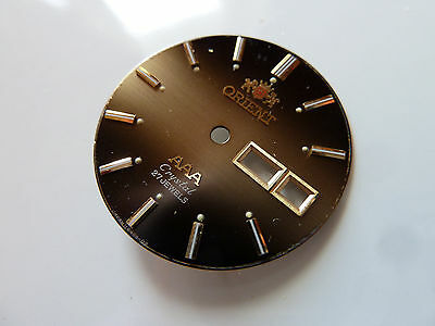 Orient Watch *NEW* DIAL -AAA- 2 tone Brown...NEW OLD STOCK!!!