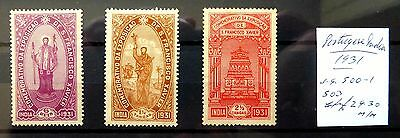 PORTUGAL Portuguese India As Described Mounted Mint NB1570