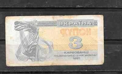 UKRAINE #82a 1991 VG CIRCulated 3 KARBOVANTSIV BANKNOTE pAPER MONEY CURRENCY