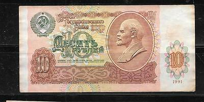 RUSSIA USSR #240a 1991 VERY GOOD CIRC OLD 10 RUBLES BANKNOTE NOTE PAPER MONEY