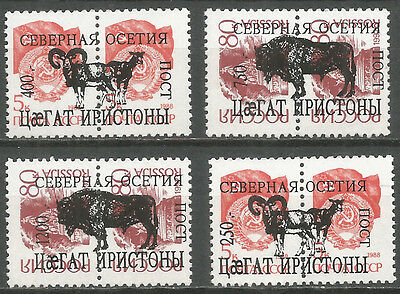 Russia North Ossetia Local overprint mint stamps MNH(**)  1994