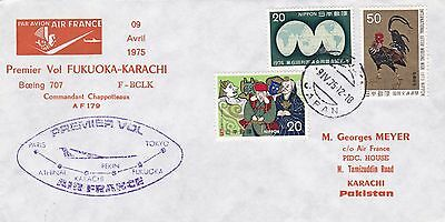 1975 Japan  Air France First Flight Cover From Japan To Pakistan 27*