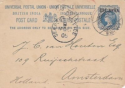 1905 India Used In Burma Prepaid Pc To Holland With Sea Post Cancel Etc  28*