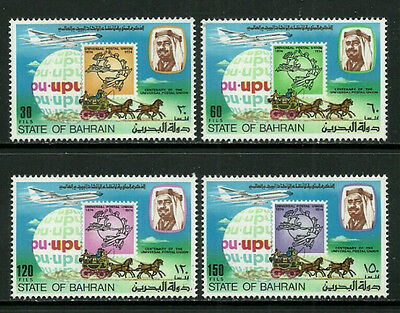 Bahrain 206-9 Mint Never Hinged Set - Universal Postal Union