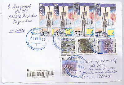 Kazakhstan Front Side Of The Registered Cover, De Facto Kiloware 2015