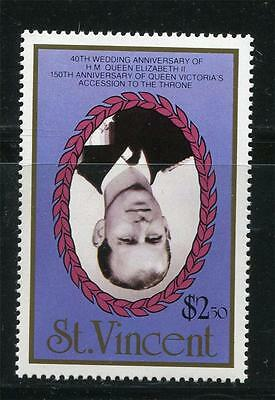 St. Vincent 1987 Inverted Center ERROR MNH Perf. Face $2.50 SKU 920