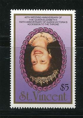 St. Vincent 1987 Inverted Center ERROR Perf.MNH Face value $5 SKU 922