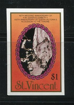 St. Vincent 1987 Inverted Center ERROR Imperf. MNH Face value $1 SKU 924
