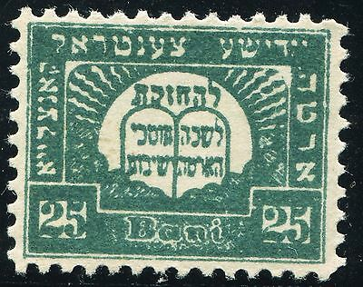 Romania 1930s The Jewish Orthodox Center 25 Bani revenue stamp MNH,Judaica,rare!