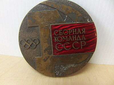 Olympic Games 1972 metal enamel Medal / Medallion ice hockey USSR
