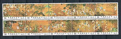 Taiwan 1981; one hundred boys; mnh Minisheet of 10 stamps
