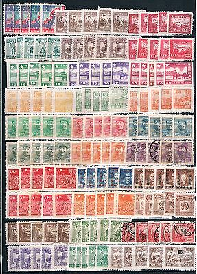 PR China Liberated Areas; 18 mint and 2 used Stamps (Each 5x)