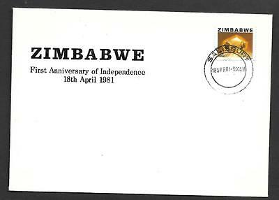 Zimbabwe, 1981 First Anniv. Of Independence, Illustrated Cover.