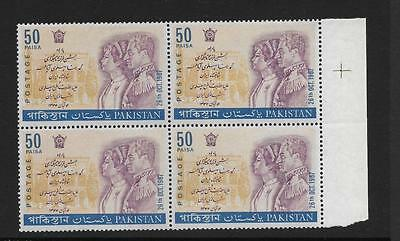 Pakistan, 1967, Coronation, Sg 251, Mnh Block 4, Cat 5 Gbp