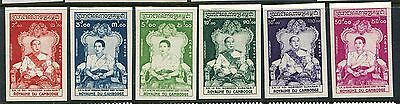 Cambodia  #53-8  IMPERF  mint Never Hinged  cat $78 as perf
