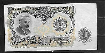 BULGARIA #87a 1951 VF CIRC OLD VINTAGE 200 LEVA BANKNOTE PAPER MONEY CURRENCY