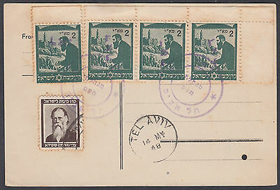1948 Israel Interim? on 'Card' per scans;Unidentified Hebrew Cancel+Tel Aviv CDS