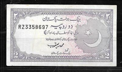Pakistan #37 1985 Vg Circ Old 2 Rupee Currency Banknote Bill Note Paper Money