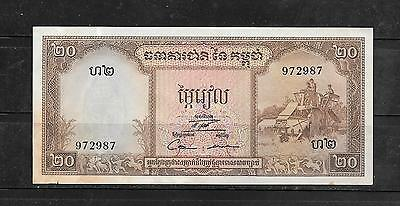 CAMBODIA #5d 1975 XF CIRC OLD 20 RIELS BANKNOTE PAPER MONEY CURRENCY BILL NOTE