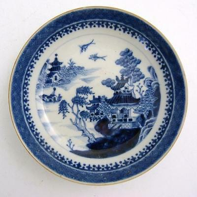 Chinese Blue And White Porcelain Saucer, Qianlong Period