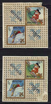 BHUTAN Scott 86f MNH souvenir sheets damaged