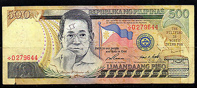 Philippines (ND) Five Hundred Pesos S# * 0279644 Star Note