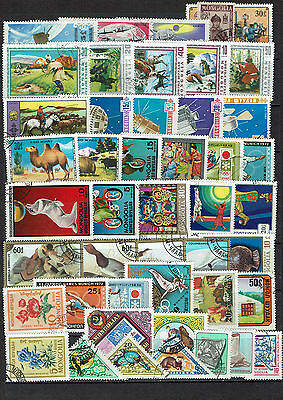 "MONGOLIA ""small collection xfu"" E335a"