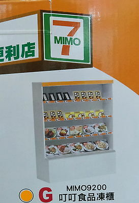 Miniatures 7 Mimo Convenience Store Food Cabinet Set G, 1pc  ,  h#3