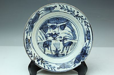 Chinese Antique Ming Gosu Blue&white Hand Painted Porcelain Plate M034