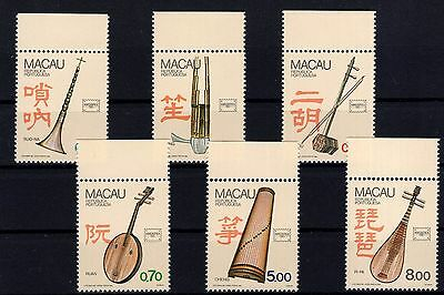 P28845/ Macao / Musical Instruments –Sg # 623 / 628 Neufs Luxe / Mint Mnh 127 €