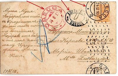 Postage due Odessa local 1910
